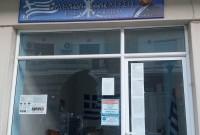 Φθορές από βανδαλισμό στα γραφεία των «Ελλήνων Συνέλευσις» στα Σέρβια Κοζάνης – Δείτε φωτογραφίες