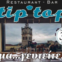 Νέες γαστρονομικές απολαύσεις στο Bar Restaurant Tip Top
