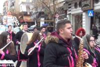 Υπό τους ήχους της Πανδώρας και χωρίς παιδικά χορευτικά η παρέλαση του Μικρού Καρνάβαλου – Δείτε το βίντεο