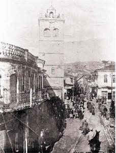 _IMA_PIC_Kozani1912