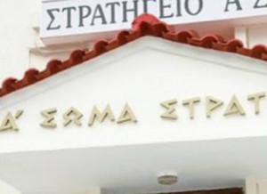 a_soma_stratou234