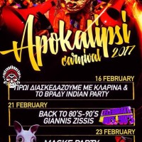 Apokalipsi Club: 28 χρόνια Lagana Party και πολλά ακόμη ξεχωριστά events φέτος την Αποκριά!