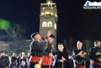 Ο Φανός «Κεραμαριό» στην κεντρική πλατεία της Κοζάνης – Δείτε φωτογραφίες