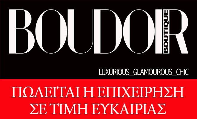 boudoir_polisi