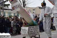Δείτε τα καυστικά στιχάκια και συνθήματα αρμάτων και καρναβαλιστών της φετινής αποκριάτικης παρέλασης Κοζάνης