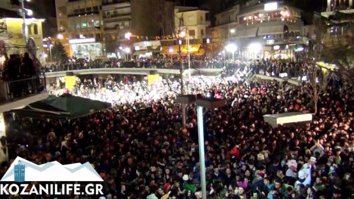 Πολύ κέφι, χορός και χιλιάδες κόσμου στο Πάρτι Νεολαίας 2017 στην Κοζάνη! Δείτε το βίντεο του KOZANILIFE.GR