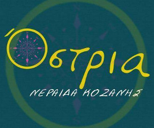 ostria300_250.jpg
