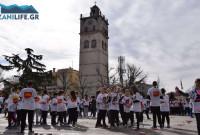 Sourd Games 2017: Κέφι και παιχνίδια στην κεντρική πλατεία Κοζάνης! Δείτε βίντεο και φωτογραφίες από την έναρξη των παιχνιδιών