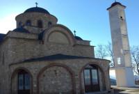 Όρθος και πρώτος εκκλησιασμός για το 2017 στην Ιερά Μονή Αγίου Ιωάννη Βαζελώνα στον Άγιο Δημήτριο Ελλησπόντου Κοζάνης