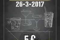 Κυριακάτικη Cocktail βραδιά απόψε στο TimeSquare