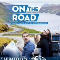 Stand up comedy – On the Road – Μιχάλης Μαθιουδάκης, Βύρων Θεοδωρόπουλος στην Πτολεμαΐδα