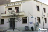 Ενημερωτική συνάντηση για τη διαχείριση σεισμού με το προσωπικό των παιδικών σταθμών του Δήμου Κοζάνης