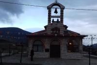 Έλευσις της ἀφθάρτου χειρός του Αγίου Ιερομάρτυρος Χαραλάμπους στον Άγιο Χαράλαμπο Ελλησπόντου Κοζάνης
