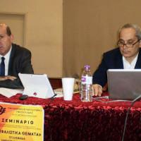 Ολοκληρώθηκε με επιτυχία το σεμινάριο με τίτλο «Ασφαλιστικά Θέματα» σε Κοζάνη και Πτολεμαΐδα
