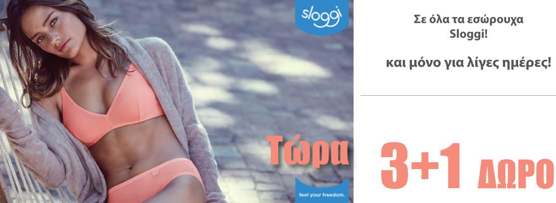 sloggi_3_1_man_spring2017
