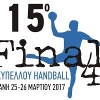 Αρκετές παράλληλες δράσεις με τη διεξαγωγή του 15ου Final Four του Κυπέλλου Χάντμπολ