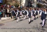 Δείτε ολόκληρη την παρέλαση της 25ης Μαρτίου στην Κοζάνη