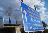 Σώσαμε την Βουλγαρία με 2,5 δισ. ευρώ από τις επιχειρήσεις που έφυγαν από την Ελλάδα