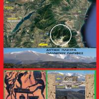 Οι Τυρρηνοί και η Τυρρηνία στην Ελληνική Μυθολογία και τους αρχαίους Έλληνες και Λατίνους συγγραφείς – Του Σταύρου Π. Καπλάνογλου