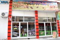Μεγάλη ποικιλία εκλεκτών χειροποίητων κρεατοσκευασμάτων από το κρεοπωλείο «Τα Δίδυμα» στην Κοζάνη