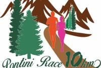 Για 4η χρονιά αγώνας δρόμου 10 χλμ με την ονομασία Pontini Race