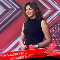 Η Κοζανίτισσα Μαρία Ελεονώρα Βόγια στο X Factor – Δείτε το βίντεο