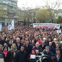 Μεγαλειώδες το συλλαλητήριο της Πτολεμαΐδας με κεντρικό σύνθημα «Κάτω τα χέρια από τη ΔΕΗ» – Δείτε φωτογραφίες