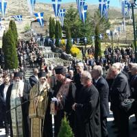 Πλήθος κόσμου στην εκδήλωση μνήμης για το ολοκαύτωμα της Ερμακιάς του Δήμου Εορδαίας
