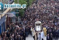 Ποια είναι η ιστορία της Λιτάνευσης της θαυματουργής εικόνας της Παναγίας της Ζιντανιώτισας στην Κοζάνη