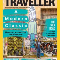 Στο μικροσκόπιο του National Geographic Traveller ο νομός Γρεβενών!