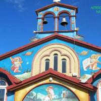 Εγκαίνια της έκθεσης φωτογραφίας «Μία φωτό Μία ιστορία» στη Νεράιδα Κοζάνης στον εορτασμό του πολιούχου της κοινότητας Αγίου Γεωργίου