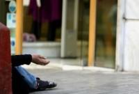 Τι λέει ο Σύλλογος Ατόμων με Αναπηρία Κοζάνης για τα αυξημένα κρούσματα επαιτείας