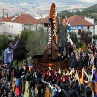 Διαστημικός Σταθμός στην Νεράιδα Κοζάνης!