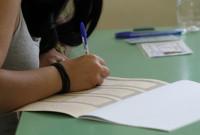 Υποβολή δήλωσης των υποψήφιων για συμμετοχή στις Πανελλαδικές Εξετάσεις των ΓΕΛ ή ΕΠΑΛ έτους 2018