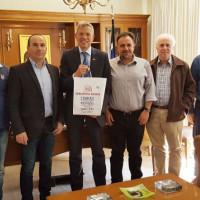 Επίσκεψη του Γενικού Προξένου της Γερμανίας στο Επιμελητήριο Κοζάνης