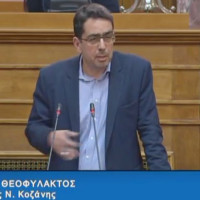 Ο Βουλευτής του ΣΥΡΙΖΑ Κοζάνης Γ. Θεοφύλακτος για την κατολίσθηση στο ορυχείο Αμυνταίου
