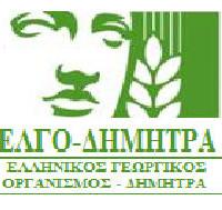 Ανακοίνωση υλοποίησης προγραμμάτων κατάρτισης από το Κέντρο «ΔΗΜΗΤΡΑ» Γρεβενών