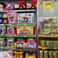 30% φθηνότερα σε επιλεγμένα παιχνίδια Lego στο Happy Market Jumbo στην Κοζάνη!