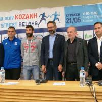 Βίκος Street Relays: Το μεγάλο στοίχημα της Κοζάνης