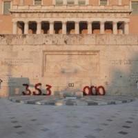 Δεν περιμένουμε συγγνώμη, δικαίωση ζητάμε… Γράφει ο Αλέξανδρος Κων. Κοκκινίδης