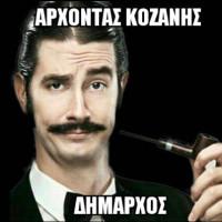 Ο συνδυασμός του Άρχοντα για τον Δήμο Κοζάνης! Δείτε τα πρώτα ονόματα!