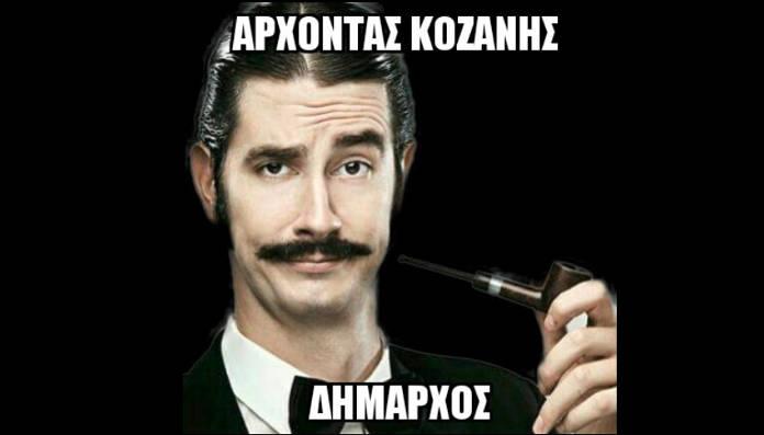 arxontas_koz_dimarxos