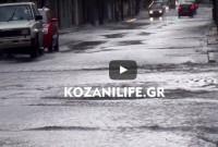 Η Πολιτική Προστασία του Δήμου Κοζάνης για τα πλημμυρικά φαινόμενα στην Κοζάνη