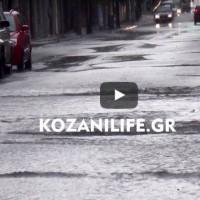 Χαλάει ο καιρός στη Δυτική Μακεδονία από το μεσημέρι του Σαββάτου – Έκτακτο δελτίο με καταιγίδες και τοπικές χαλαζοπτώσεις!