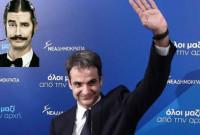 Πως θα γίνει η επιλογή των υποψηφίων βουλευτών της ΝΔ για την Κοζάνη – Του Άρχοντα Κοζάνης