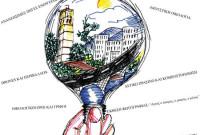 Εκδήλωση του Τμήματος Μηχανικών Περιβάλλοντος του Πανεπιστημίου Δυτικής Μακεδονίας για την Παγκόσμια Ημέρα Περιβάλλοντος