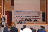 Δείτε ζωντανά το 38ο συνέδριο της ΓΕΝΟΠ/ΔΕΗ παρουσία του υπουργού Γ. Σταθάκη