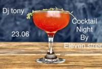 Καλοκαιρινό Cocktail Party την Παρασκευή 23 Ιουνίου στο Eleven Street στην Κοζάνη!