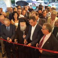 Άνοιξε της πύλες της η 9η Egnatia Expo στην Πτολεμαΐδα – Έως τη Δευτέρα 12 Ιουνίου η λειτουργία της