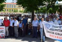 Πραγματοποιήθηκε το Συλλαλητήριο των Συνταξιούχων στην κεντρική πλατεία Κοζάνης – Δείτε φωτογραφίες